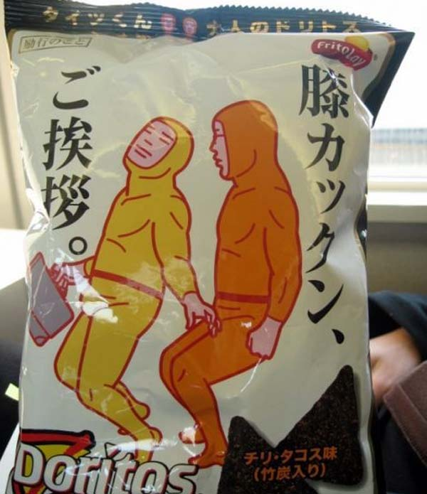 Japanese_Doritos